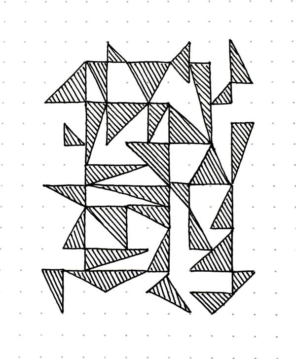 Geometriquilt: Sunday sketch #181